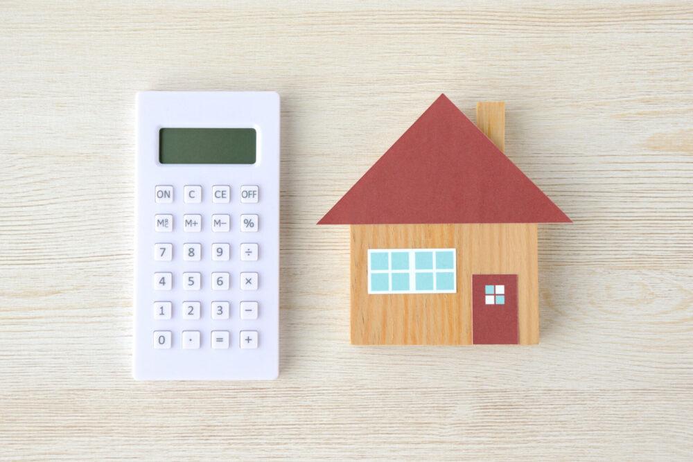 私の年収で、いくらの家を買える?「上限予算」と「支払い希望予算」を知ろう!