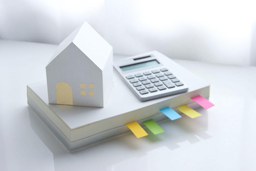 不動産の登記費用について