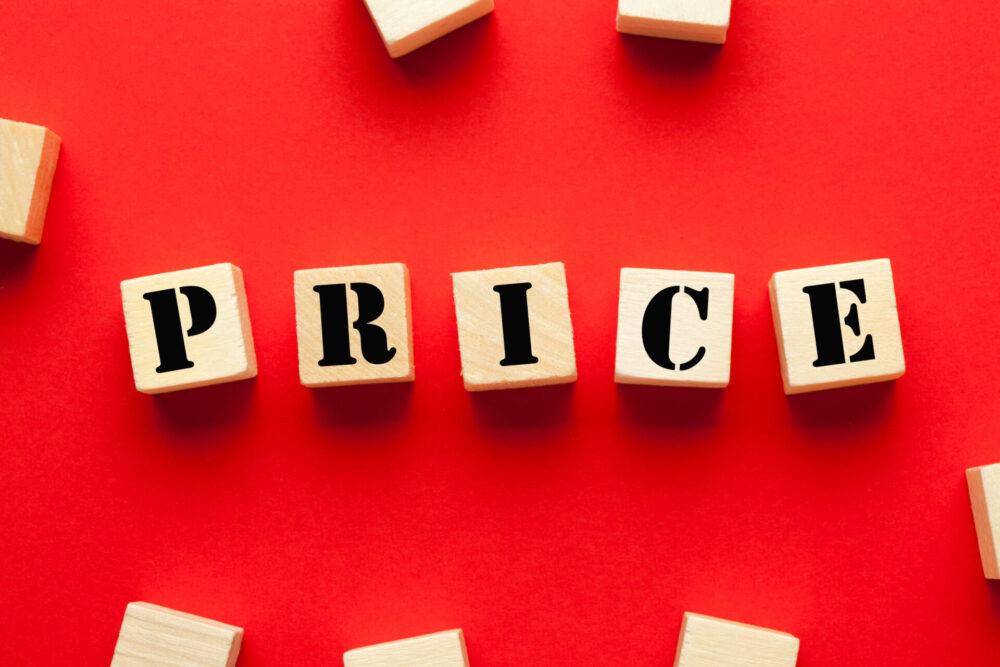 早く高く売る!不動産の売り出し価格の決め方