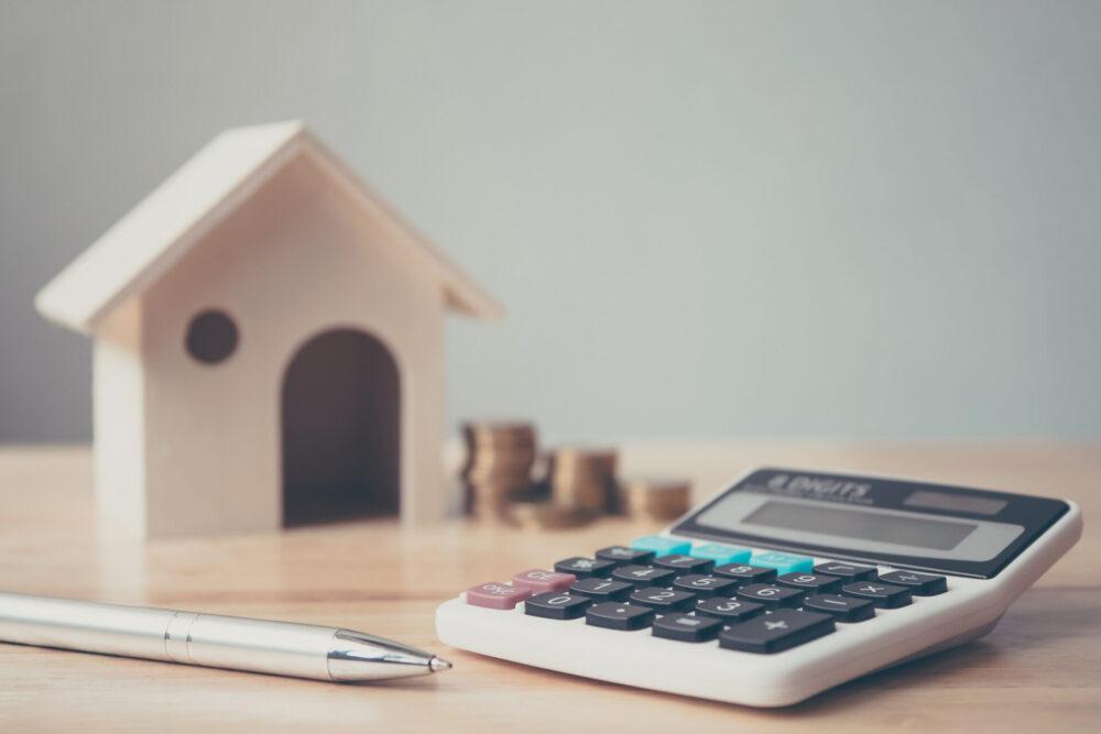 固定資産税・都市計画税っていくらかかるの?