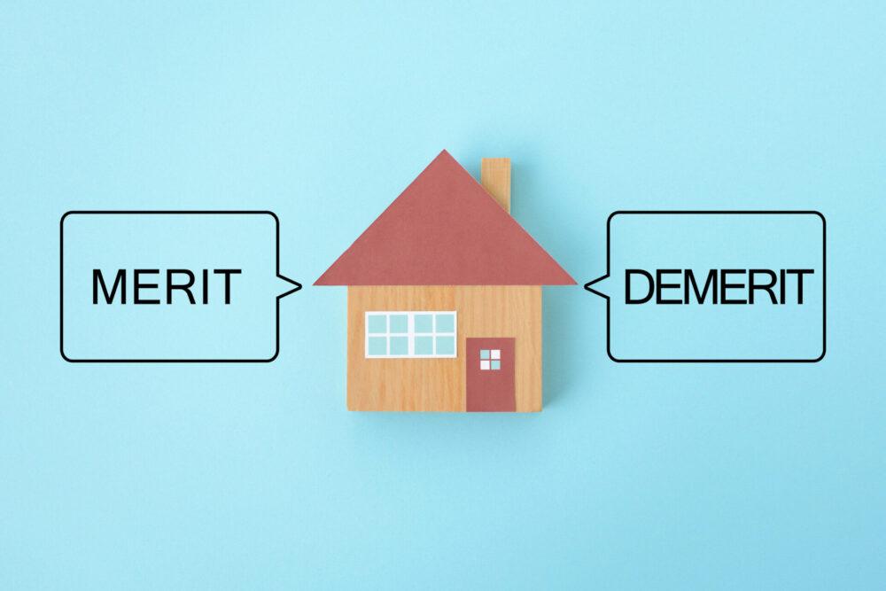 住宅性能評価のメリットデメリットとは?費用や評価項目についても解説します!