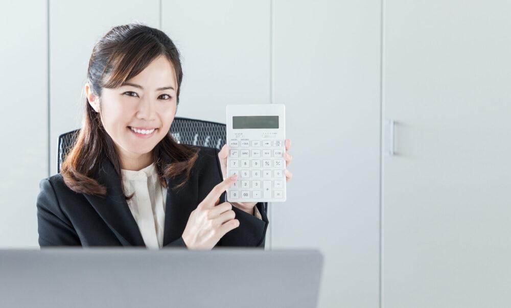 取得費の計算方法【取得費不明の場合はどうする?】