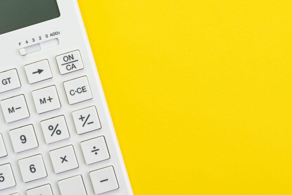 住宅ローンの返済額を自分で計算してみよう