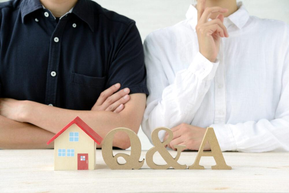 住宅ローンの審査に関する疑問に答えます!