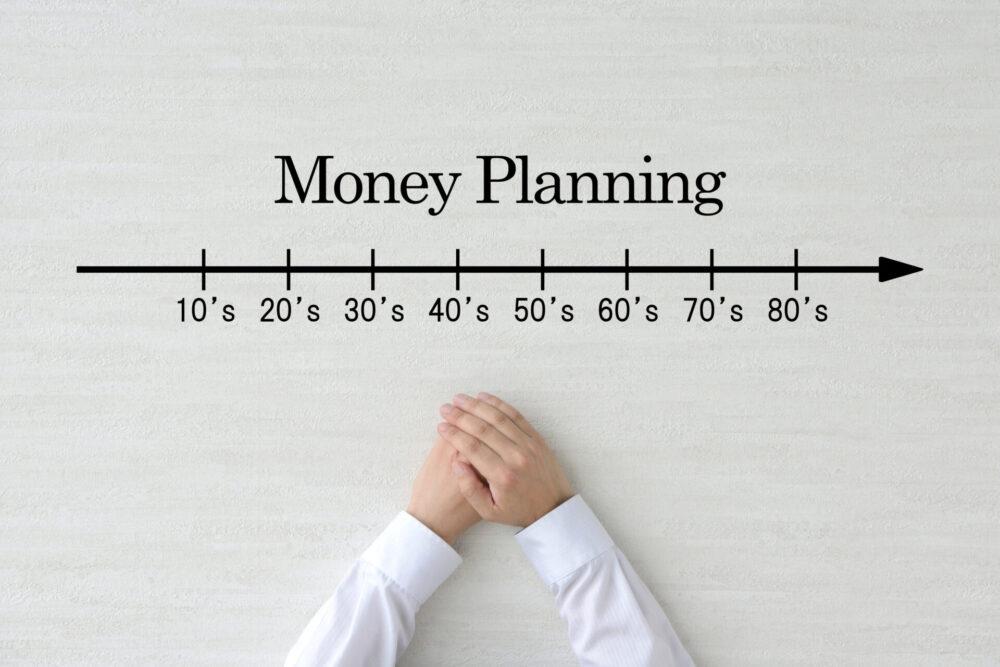 【賃貸と持ち家】生涯コストの差は〇〇〇万円