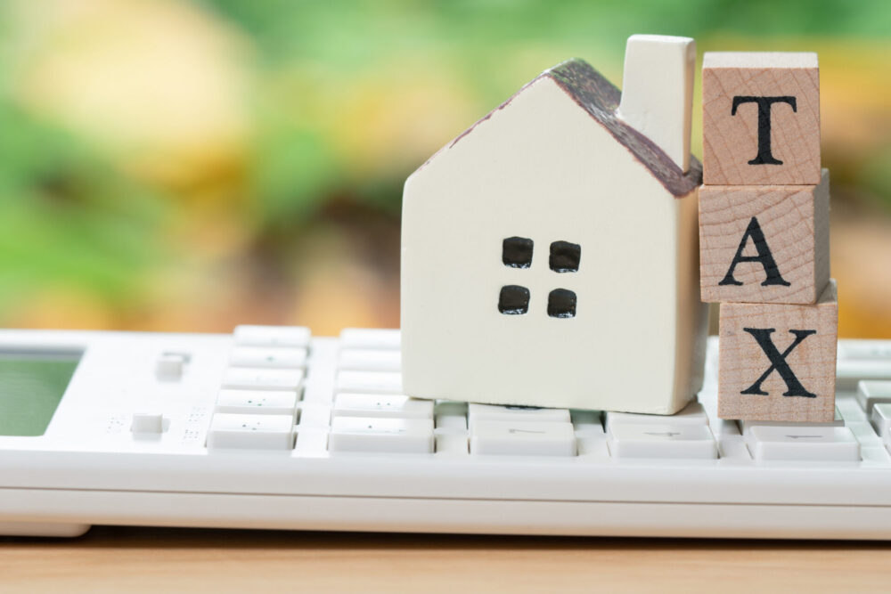 【マイホーム購入】固定資産税の基礎知識と軽減措置