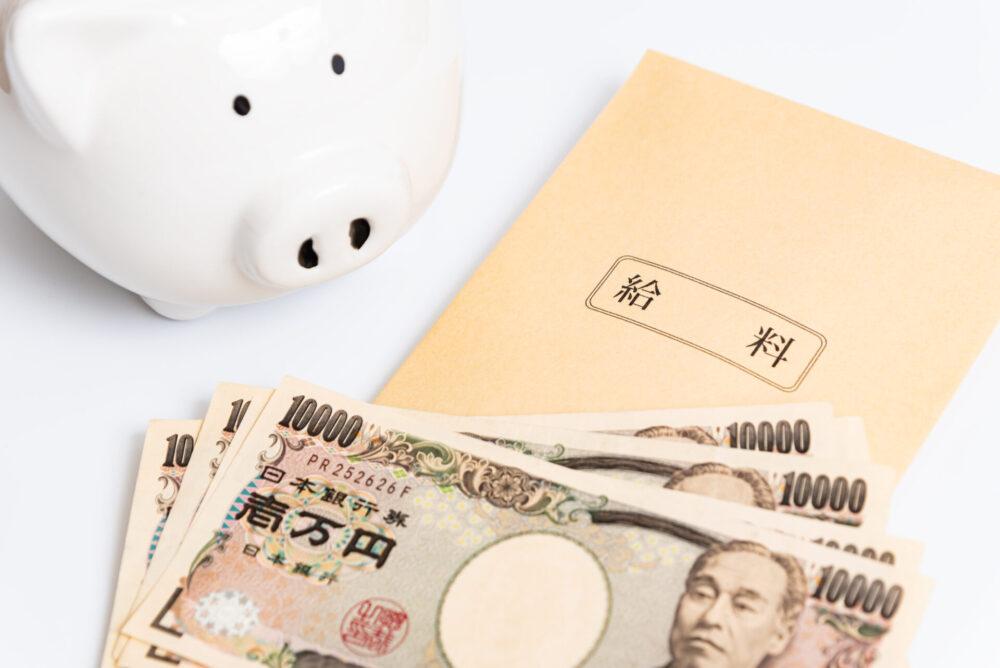年収300万円だけど家を買いたい!でもギリギリの生活にはしたくない!