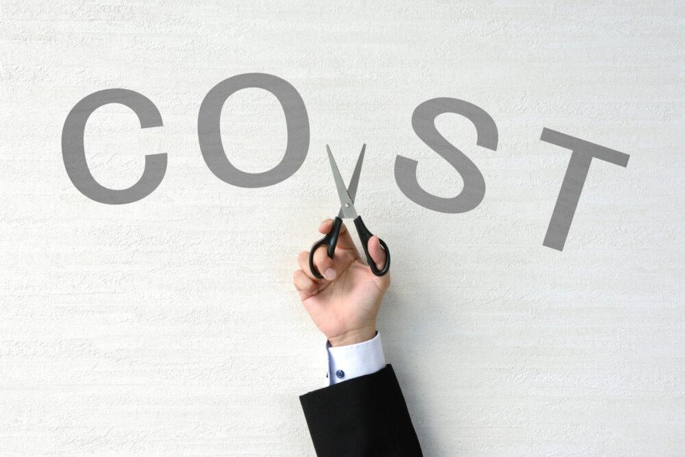マイホーム購入後のランニングコストと節約方法