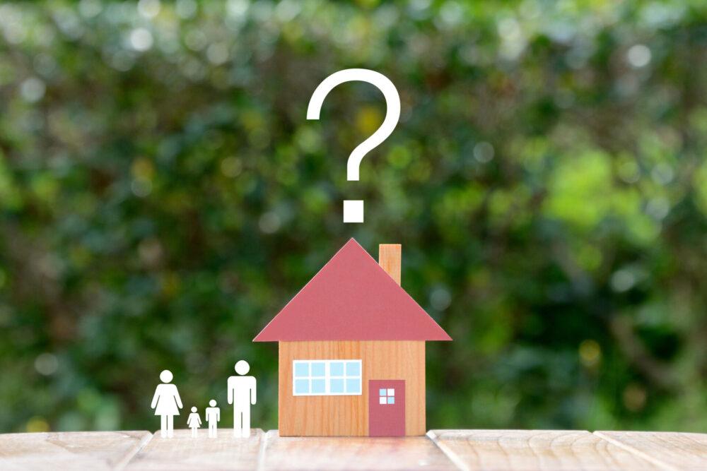 衝動買いはNG!家を購入するタイミングと注意すべきこと