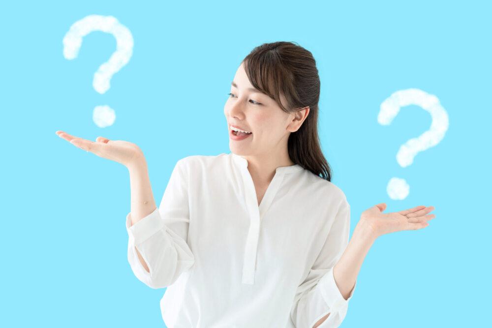 住宅ローンを自分で選ぶのはアリなのか?