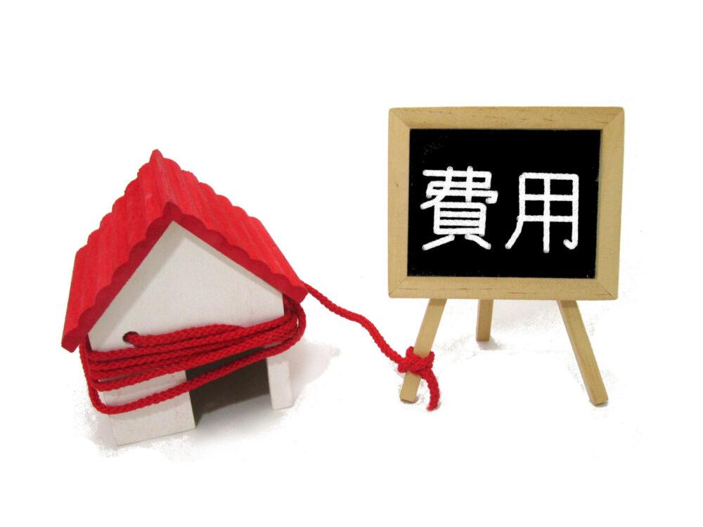 マイホーム購入時にかかる諸費用と支払うタイミング
