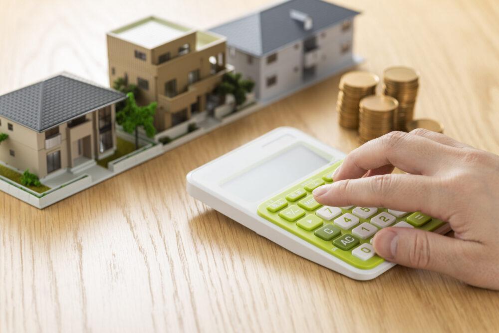 家を買った後にかかるお金(ランニングコスト)