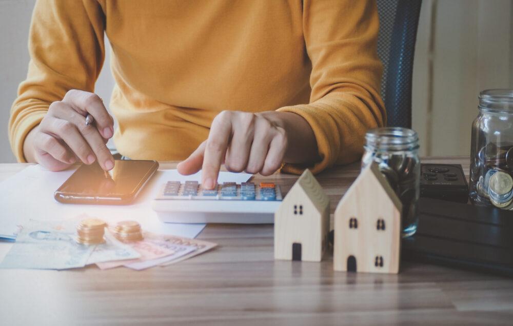 家を売却する時にかかる「手数料」について